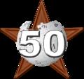 Barnstar 50.png