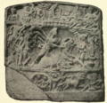 Bas relief from Apulum, Dacia.png
