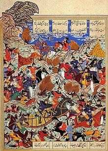 Art safavide — Wikipédia