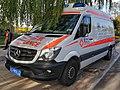 Beijing 5G Testing Ambulance at Horti-EXPO 2019.jpg