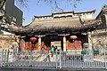 Beijing No. 25 Middle School (20201211104654).jpg