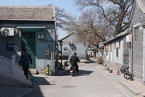Hutong - Into a residential hutong