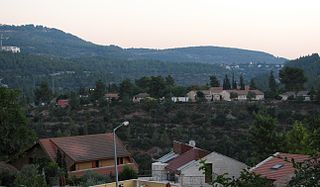 Beit Zayit Place in Jerusalem, Israel