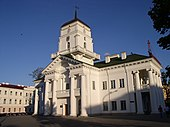Belarus-Minsk-City Hall-3.jpg