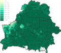 Belarusians in communes of Belarus (2009).png