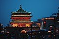 Bell Tower of Xi'an, Shaanxi, China.jpg
