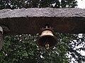 Bell of Tamilnadu.jpg