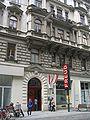 Bergasse Freud Museum 02.jpg