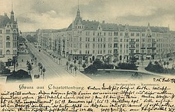 Kantstraße, J. Goldiner, Berlin [Public domain], via Wikimedia Commons