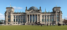 Berlin reichstag west panorama.jpg