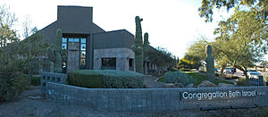Congregation Beth Israel (Scottsdale, Arizona) - Image: Beth Israel