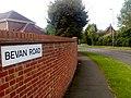 Bevan Road off Leicester Road near Birstall 2.jpg