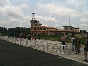 Bhadrapur, Mechi - Image: Bhadrapur Airport