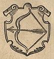 Bieraście. Берасьце (1578).jpg