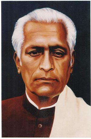 Binayak Acharya - Image: Binayak Acharya, Former CM, Odisha