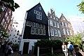 Binnenstad, Amsterdam, Netherlands - panoramio (25).jpg