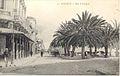 Bizerte - Rue d'Espagne.jpg