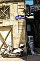 Bordeaux O (137547683).jpeg