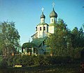 Borodino church. Hole in the dome. Borodino, 1911, Prokudin-Gorskii.jpg