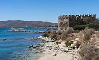 Bourtzi castle harbour Karystos Euboea Greece.jpg