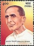 Brajlal Biyani 2002 stamp of India.jpg