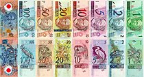 Banknotes of the Brazilian real.