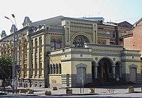 Brodsky Synagogue.jpg