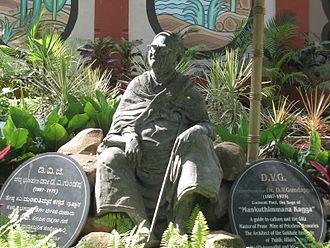 D. V. Gundappa - D.V. Gundappa's statue at Bugle Rock Park, Basavanagudi, Bengaluru.