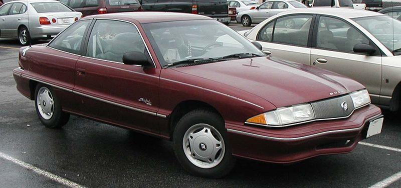 File:Buick-Skylark-coupe.jpg