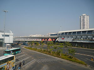 Longgang District, Shenzhen - Caopu Station