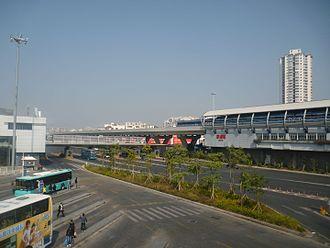 Longgang District, Shenzhen - Caopu Station