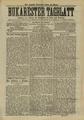 Bukarester Tagblatt 1888-07-22, nr. 162.pdf