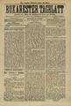 Bukarester Tagblatt 1888-09-14, nr. 204.pdf