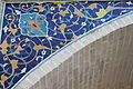 Bukhara divan begi madrasa outside detail 3.JPG