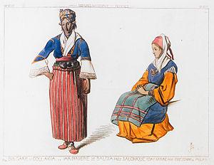 Chalastra - A Bulgarian woman from Chalastra/Kulakia (left) by  Raphäel Jacquemin, 19th century