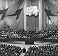 Bundesarchiv Bild 183-R0521-177, Berlin, IX. SED-Parteitag, Horst Sindermann.jpg