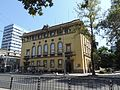 Burgas-Province-administration-3.jpg