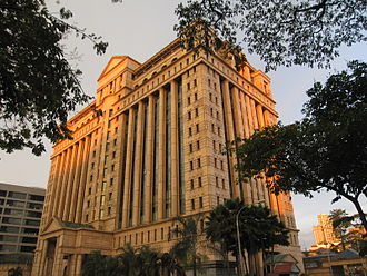 Stock market - The offices of Bursa Malaysia, Malaysia's national stock exchange (known before demutualization as Kuala Lumpur Stock Exchange)