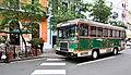 Bus in San Juan, Puerto Rico.jpg