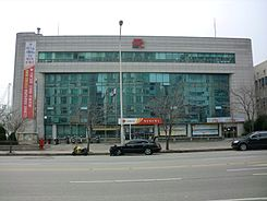 Busan Haeundae Post office.JPG