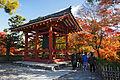 Byodoin Uji Kyoto05s3s4592.jpg