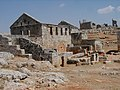 Byzantine Bath of Sergilla.jpg