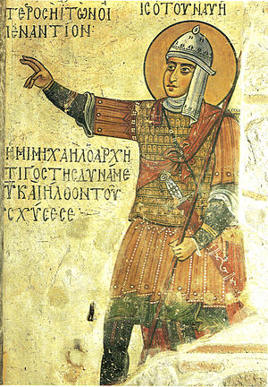Byzantine Greeks - Joshua portrayed as a soldier wearing the lamellar klivanion cuirass and a straight spathion sword (Hosios Loukas).
