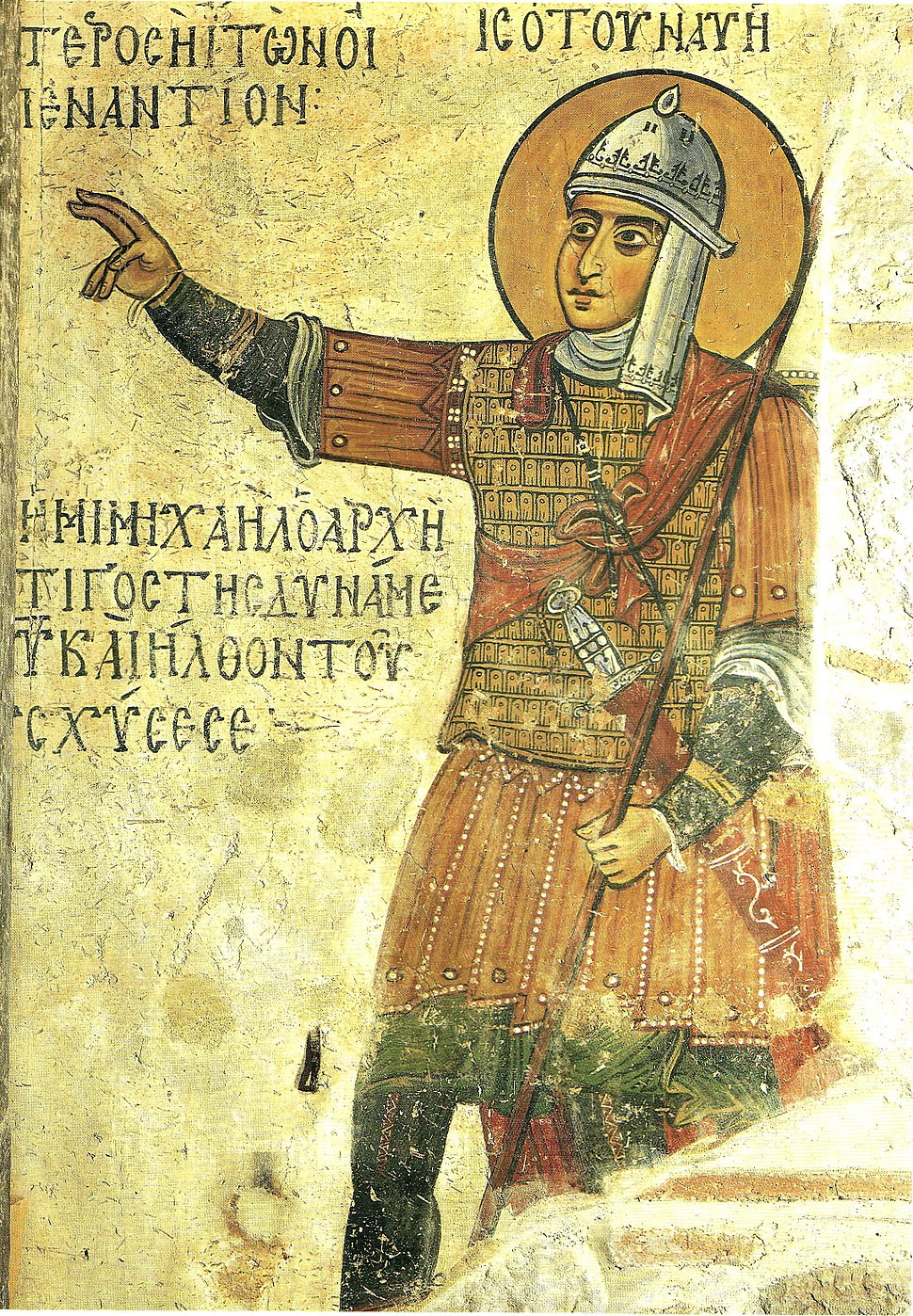 Byzantine fresca from St-Lucas