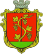 Coat of arms of Bilhorod-Dnistrovskyi