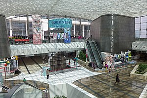 Starfield COEX Mall - COEX Mall Central Plaza Atrium in 2016, it changed to Starfield Library in 2017