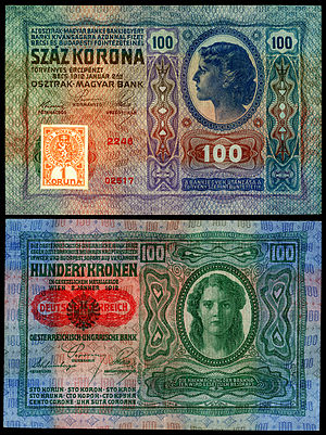 Banknotes of the Czechoslovak koruna (1919) - Image: CZE 4a Republika Ceskoslovenska 100 Korun (1919, Provisional issue)