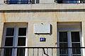 Caen maison Remy de Gourmont.JPG