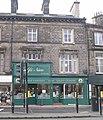 Caffe Nico - Brook Street - geograph.org.uk - 1612284.jpg
