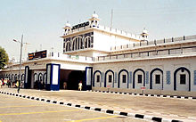 Cantt Railway Station Multan.jpg
